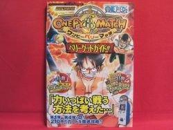 One Piece Card 'Onepy B Match' 200 card guide book