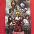 Kamen Rider 555 official photo album book