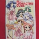 Candy Stripe all characters guide art book / Dreamcast