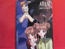 Adam Double Factor official visual art book w/demo CD
