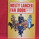 MELTY LANCER fan art book / Playstation, PS1