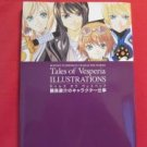 Tales of Vesperia illustration art book / Kosuke Fujishima