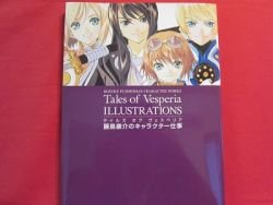 Tales of Vesperia illustration art book / Kosuke Fujishima