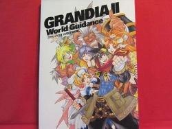 GRANDIA II 2 World Guidance official illustration art book
