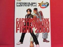 Capcom vs. SNK Millennium Fight 2000 official character art book /DC