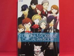 PERSONA 3 PORTABLE official fan book and Band Score w/poster