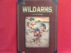 Wild Arms series 'Fargaia Chronicle' illustration art book /1, 2nd, Twilight Venom