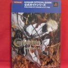 Castlevani?a Lament of Innocence official strategy guide book / Playstation 2, PS2