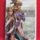 Valkyrie Profile Silmeria master guide book / PS2