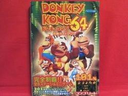 Donkey Kong 64 strategy guide book / NINTENDO 64