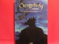 Ogre Battle 64 official guide book /NINTENDO 64