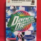 Dance Dance Revolution perfect tune guide book / Playstation, PS1