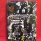 Persona 2 Eternal Punishment official perfect guide book / Playstation, PS1