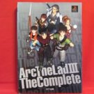 Arc the Lad III 3 complete strategy guide book / Playstation, PS1