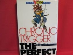Chrono Trigger perfect strategy guide book / Playstation, PS1
