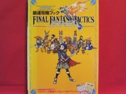 Final Fantasy Tactics Advance perfect strategy guide book GBA w/sticker