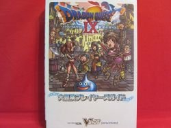 Dragon Quest IX perfect players guide book / DS