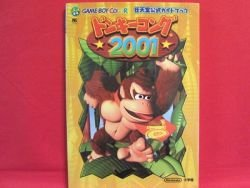 Donkey Kong 2001 official strategy guide book / GB COLOR