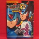 Mega Man X2 Soul Eraser perfect strategy guide book / GB COLOR