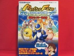 Monster Rancher Advance complete strategy guide book / GBA
