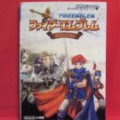 Fire Emblem Sword of Seal official strategy guide book / GBA