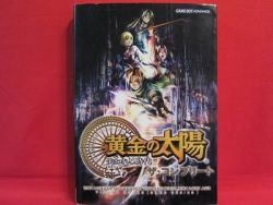 Golden Sun 2 The Lost Age complete strategy guide book / GBA
