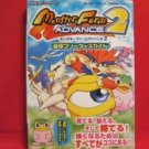 Monster Rancher Advance 2 Breeder guide book / GBA