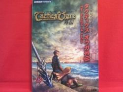 Tactics Ogre The Knight of Lodis official strategy guide book / GBA