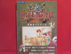 Fire Emblem Thracia 776 strategy guide book / SNES