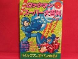 Mega Man series super encyclopedia art book