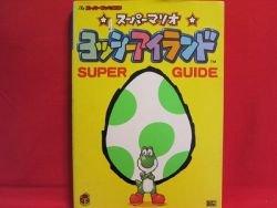 Super Mario World 2 Yoshi's Island super guide book / SNES