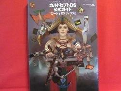 CULDCEPT DS card & tactics official guide book / Nintendo DS