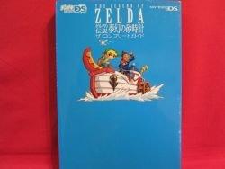 The Legend of Zelda Phantom Hourglass complete guide book / DS