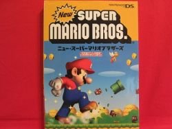 New Super Mario Bros strategy guide book / DS