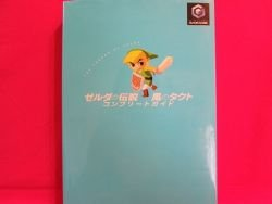 Legend of Zelda The Wind Waker complete guide book / GC