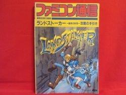 Landstalker The Treasures of King Nole strategy guide book / SEGA Genesis