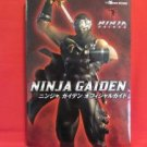 Ninja Gaiden official guide book / XBOX