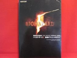 Resident Evil 5 fastest official guide book / PS3, XBOX360