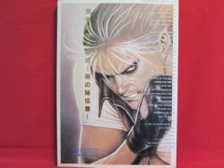 Fatal Fury 3 Road to the Final Victory strategy guide book / NEO GEO