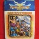 Dragon Warrior III official visual art book #2 GB /Quest