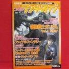 Wonder Swan magazine #5 2001