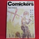'Comickers' winter/2000 Japanese Manga artist magazine book