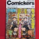 'Comickers' winter/2005 Japanese Manga artist magazine book