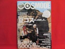 COSMODE #013 09/2006 Japanese Costume Cosplay Magazine