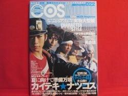 COSMODE #022 07/2008 Japanese Costume Cosplay Magazine w/pattern