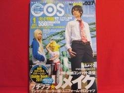 COSMODE #037 01/2011 Japanese Costume Cosplay Magazine w/pattern