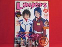 Layers #8 02/2006 Japanese Costume Cosplay Magazine