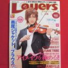 Layers #16 12/2007 Japanese Costume Cosplay Magazine