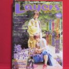 Layers #19 06/2008 Japanese Costume Cosplay Magazine w/pattern