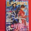 Layers #31 06/2010 Japanese Costume Cosplay Magazine